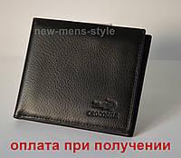 Мужской брендовый кожаный кошелек портмоне LACOSTE CROCODILE