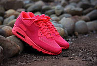 Кроссовки женские NIke Air Max Hyperfuse