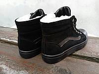 Зимние ботиночки из натурального замша, носок кожа черный