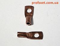 Кабельный наконечник медный 6 мм М6 ГОСТ-М