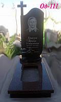 Памятник комбінований Од-111