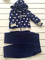 Детский велюровый костюм - кофта , штаны - для девочки на 6-9 месяцев.