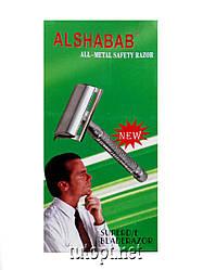 Станок для бритья металлический в коробке Alshabab