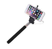Монопод для смартфонов и iPhone Monopod Z07-5S, фото 1
