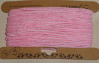 Шнурок бумажный 2мм розового цвета