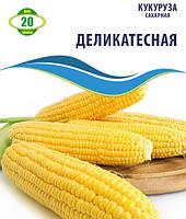 Кукуруза деликатесная 20г