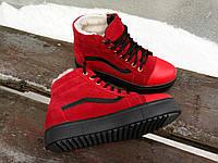 Зимние ботиночки из натурального замша, носок кожа красный