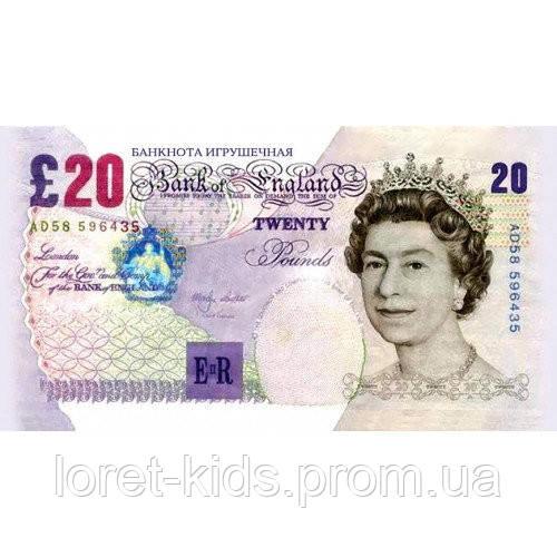 Деньги сувенирные 20 фунтов стерлингов .