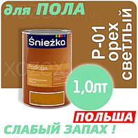 "Sniezka Podloga, Для пола без запаха ""P-01 Орех Светлый"" 1,0лт"