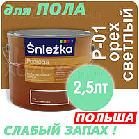 "Sniezka Podloga, Для пола без запаха ""P-01 Орех Светлый"" 2,5лт"