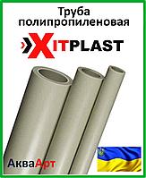 Труба полипропиленовая PN20 dn63х10,5 Хит-Пласт