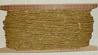 Шнурок бумажный 2мм соломенного цвета