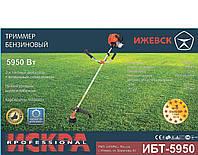 Бензокоса ИСКРА ИБТ - 5950 , 3 ножа , 2 бабины