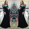 Платье, 056 ПД