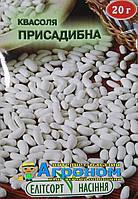 """Семена  фасоли приусадебной, среднеспелая 20 г, """"Елiтсортнасiння"""", Украина"""