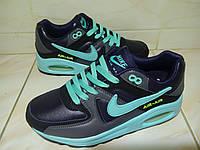 Кроссовки женские и подростковые  Nike Air Max SkyLine чёрные с бирюзой