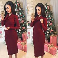 Платье с хомутом Миди 40463