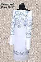 Платье 206-01 без пояса