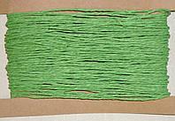 Шнурок паперовий 2мм зеленого кольору