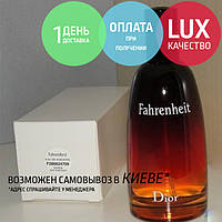 Tester Christian Dior Fahrenheit Men. Eau De Toilette 100 ml / Тестер Кристиан Диор Фаренгейт 100 мл