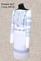 Платье 206-01 с поясом