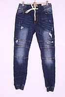 Стильные мужские джинсы (код 9805)