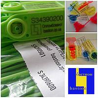 Пломбы пластиковые номерные