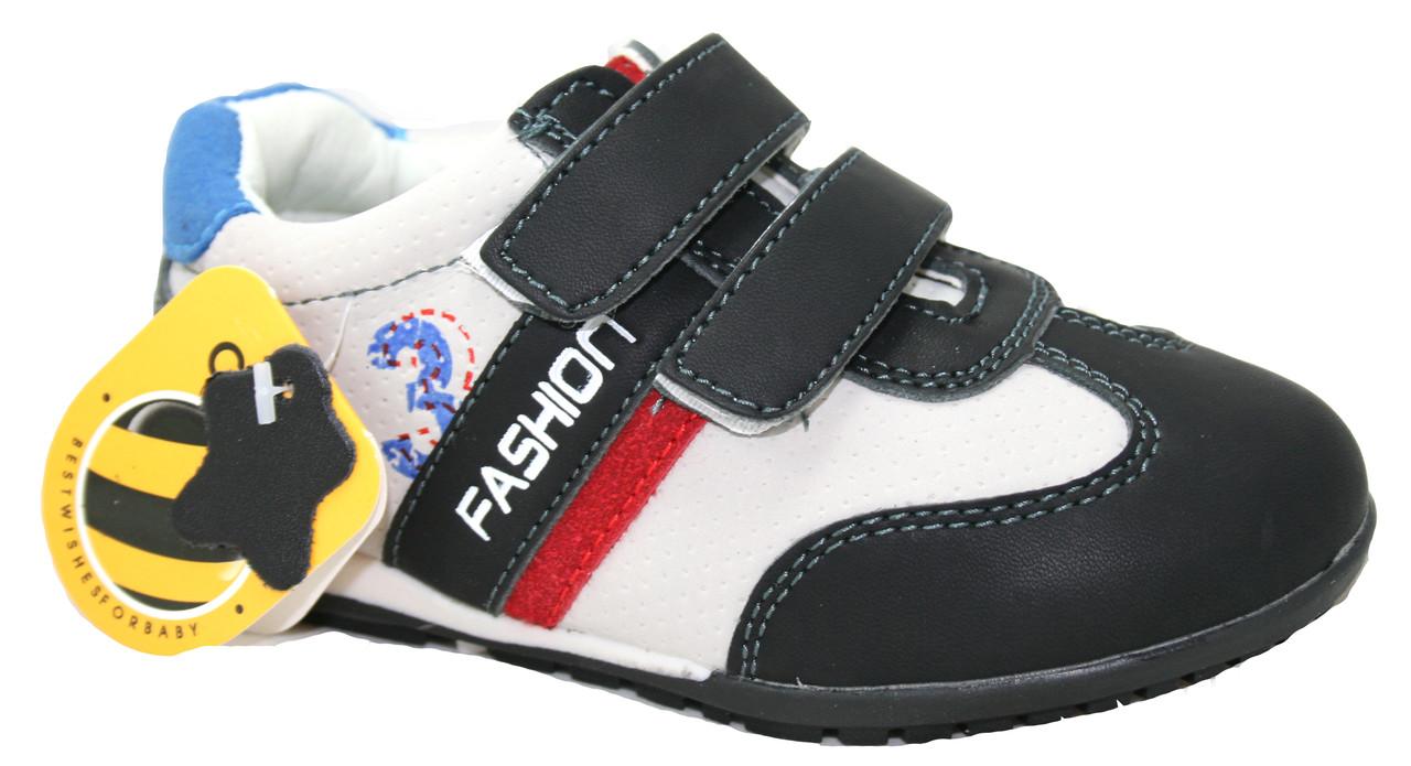 Дитячі туфлі для хлопчика Clibee Румунія розміри 25-30