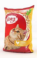 Мяу!- сухой корм для котов,11 кг (КУРИЦА)