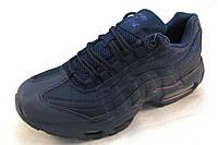 Кроссовки мужские RAZOR  сетка, синие (версия AIR MAX 95)(р.40,42,43,44)