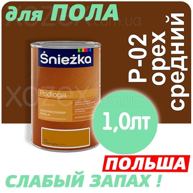 """Sniezka Podloga, Для пола без запаха """"P-02 Орех Средний"""" 1,0лт"""