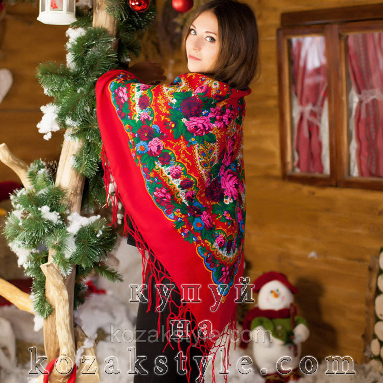 Українська хустка (125х125) червона