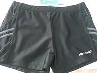 Плавки шорты мужские модель 906