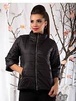 Куртка женская короткий рукав