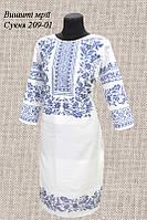 Платье 209-01 без пояса