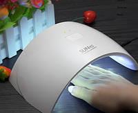 Лампа для ногтей UV-LED SUN 9C,  для сушки маникюра-педикюра, 24 Вт, сенсорная, таймер, сушит всё