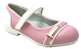 Дитячі святкові черевички для дівчаток Clibee розміри 25-30