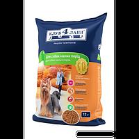 Клуб 4 лапы Сухой рацион премиум класса для взрослых собак мелких пород - 12 кг