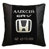Автомобильная подушка хонда с вышивкой логотипа машины Honda подарок автомобилисту, фото 5