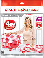 Вакуумный пакет для хранения вещей L (2шт 50х70см) Турция