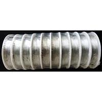 Проволока для бисера 0,3мм / 50м серебро