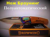 Полуавтоматический складной нож «Browning» (Браунинг) F78.