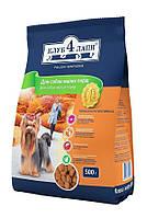 Клуб 4 лапы Сухой рацион премиум класса для взрослых собак мелких пород - 0,5 кг