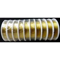 Дріт для бісеру 0,3 мм / 10м золото