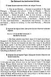 Німецька мова. Практична граматика. Паремська Д., фото 6