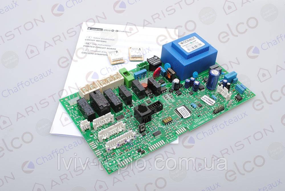 65105817 Плата управления ARISTON CLASS 24/28 CF/FF
