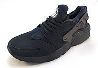 Кроссовки мужские  Nike HUARACHE замша, синие(найк хуараче) (р.41,44,46)