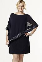 Короткое платье с отделкой из паеток