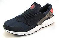 Кроссовки мужские  Nike HUARACHE текстиль, сине-белые(найк хуараче) (р.43,44,46)