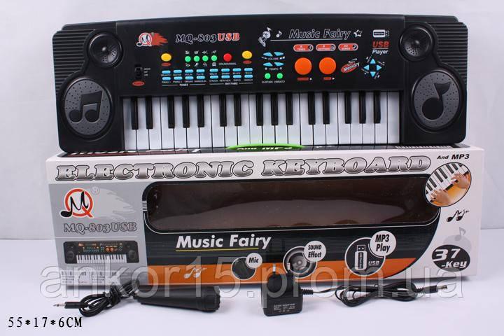Синтезатор пианино детский. MQ-803 USB